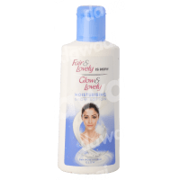 Glow & Lovely lotion