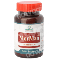 Herbo Natural Morman 30 Capsules