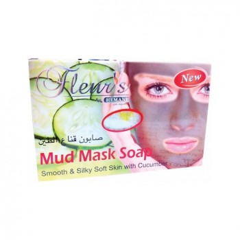 Hemani Mud Mask Soap 130 Gm
