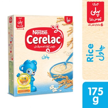 Nestle Cerelac Rice 175mg