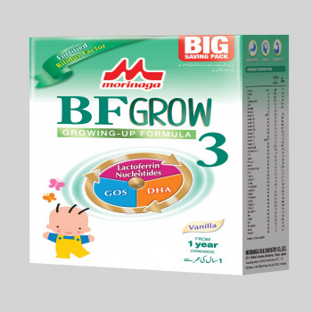 BF-Grow 3 Big Serving Pack Vanilla (Soft Pack)