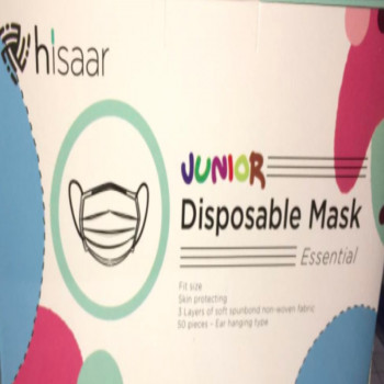 Junior Disposable Mask