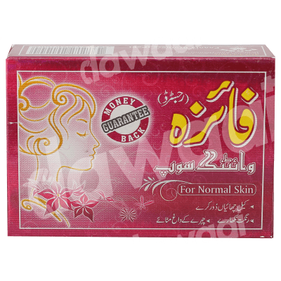 Faiza Beauty Soap For Normal Skin