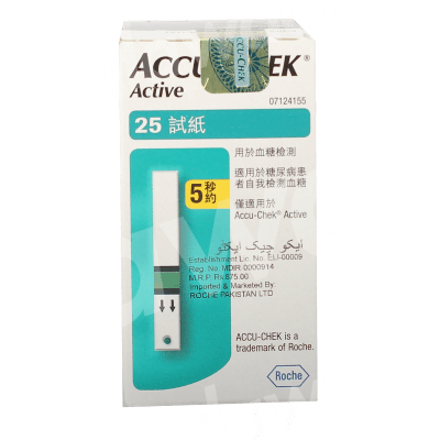Accu-Check Active Strips 25s