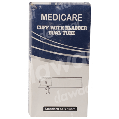 Medicare Cuff with Bladder Dual Tube