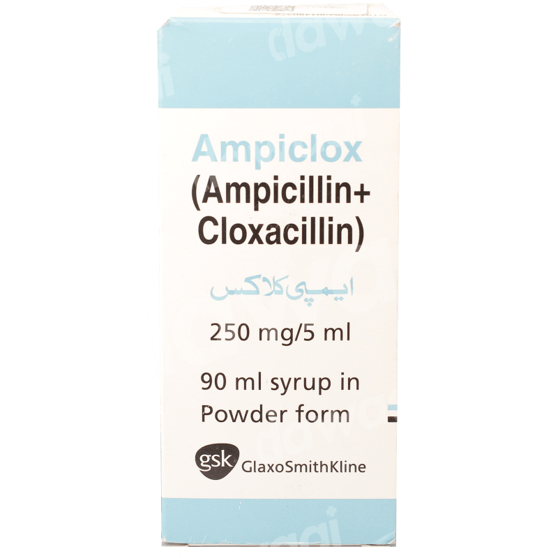Ampiclox Syrup 250mg/ 5ml